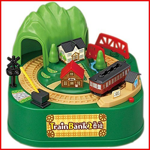 TRAIN BANK お得クーポン発行中 トレイン バンク 貯金箱 激安セール 電車ver 2番線 送料無料
