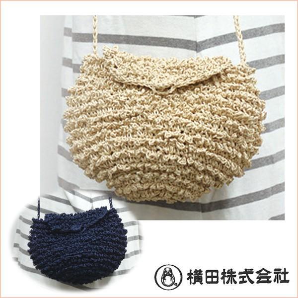 手芸キット 編み図付 代引き不可 一部予約 7S-0109 SASAWASHI5玉で編むポシェット