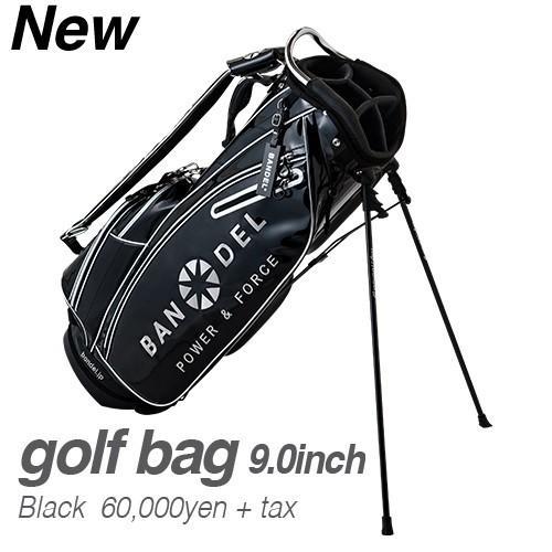 バンデル ゴルフバッグ 9インチ ブラック 9インチ 3.6kg BANDEL