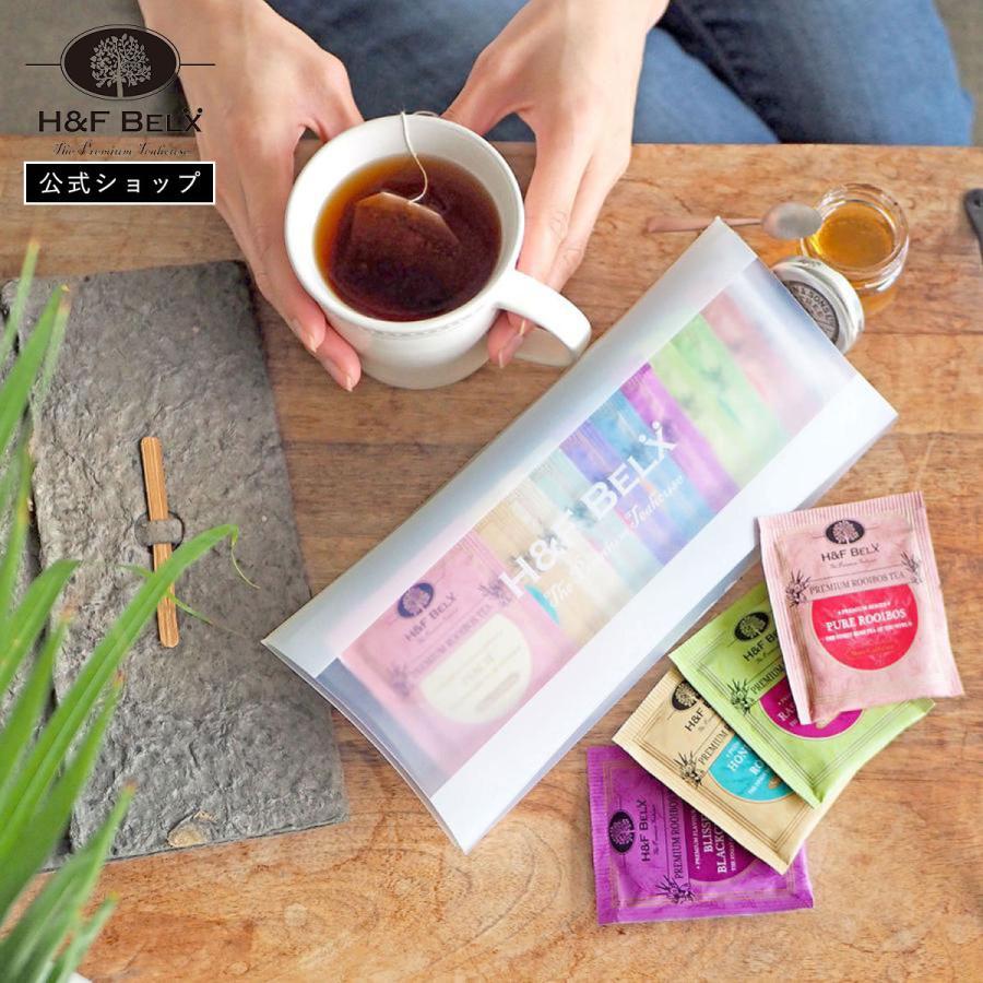 ルイボスティーバッグアソート 驚きの価格が実現 1.5g×10種類 お茶 ハーブティー ティーバッグ プチギフト プレゼント 期間限定の激安セール 個包装 BELX 3 おしゃれ 健康茶 1 M便 Hamp;F