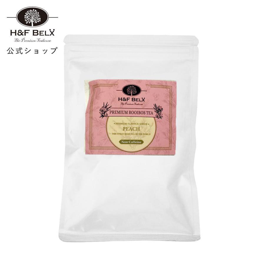 定番スタイル ピーチルイボスティー 2.5g×30包 お茶 水出し 2020 新作 ルイボス茶 ハーブティー ボリュームパック 1 Hamp;F 3 M便 BELX 健康茶