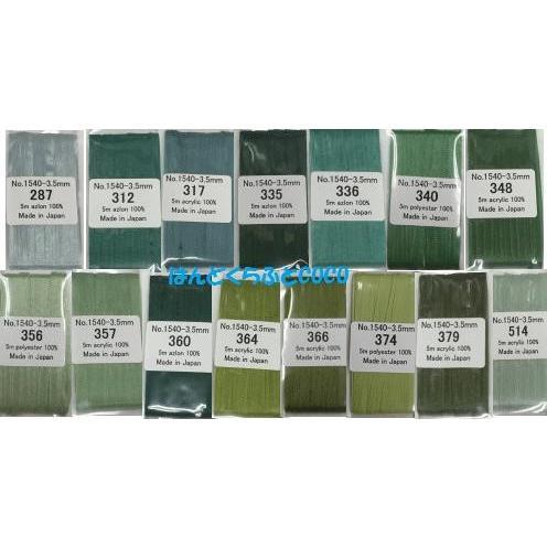 刺繍リボン 売却 MOKUBA エンブロイダリボン 木馬 人気の製品 3.5mm巾×5m みどり系 15色 全100色 No.MER1540-35g