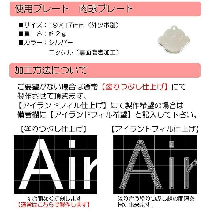 小型犬・猫用!かわいいデザイン肉球型☆ドッグタグ迷子札|handmade-studio|05