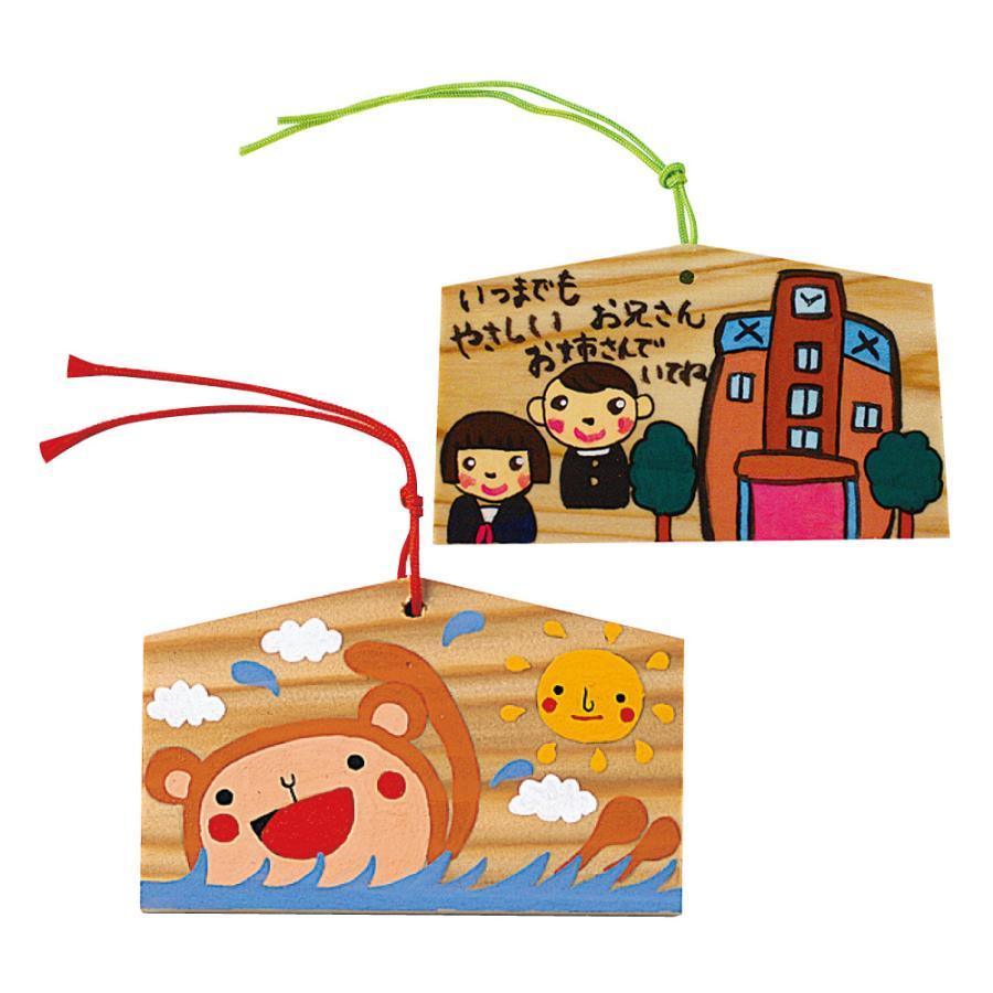 えまづくり(絵馬 セット)(無地 木彫 木工小学生 クラフト ハンドメイド オリジナル教材 子供会 工作教室 セット)|handmadecraft|03