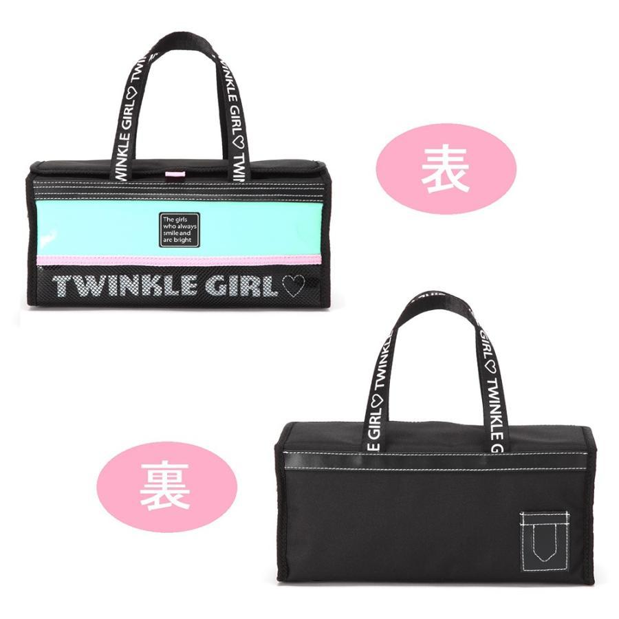 絵の具セット TWINKLE GIRL トゥインクルガール(ミニぞうきん付き)|handmadecraft|09