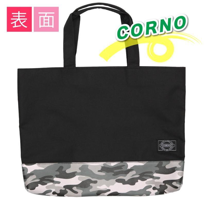 習字セット 書道セット CORNO コルノ 黒/迷彩|handmadecraft|07