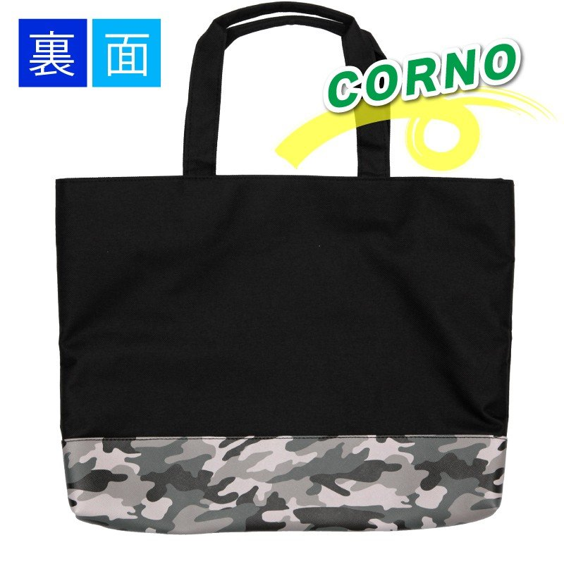 習字セット 書道セット CORNO コルノ 黒/迷彩|handmadecraft|08