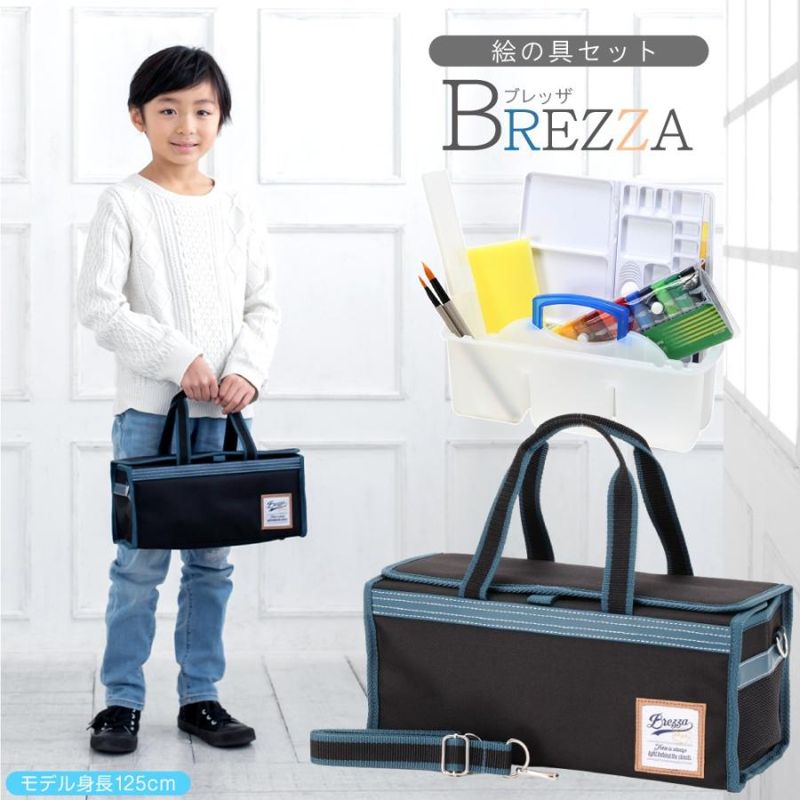 絵の具セット BREZZA ブレッザ|handmadecraft