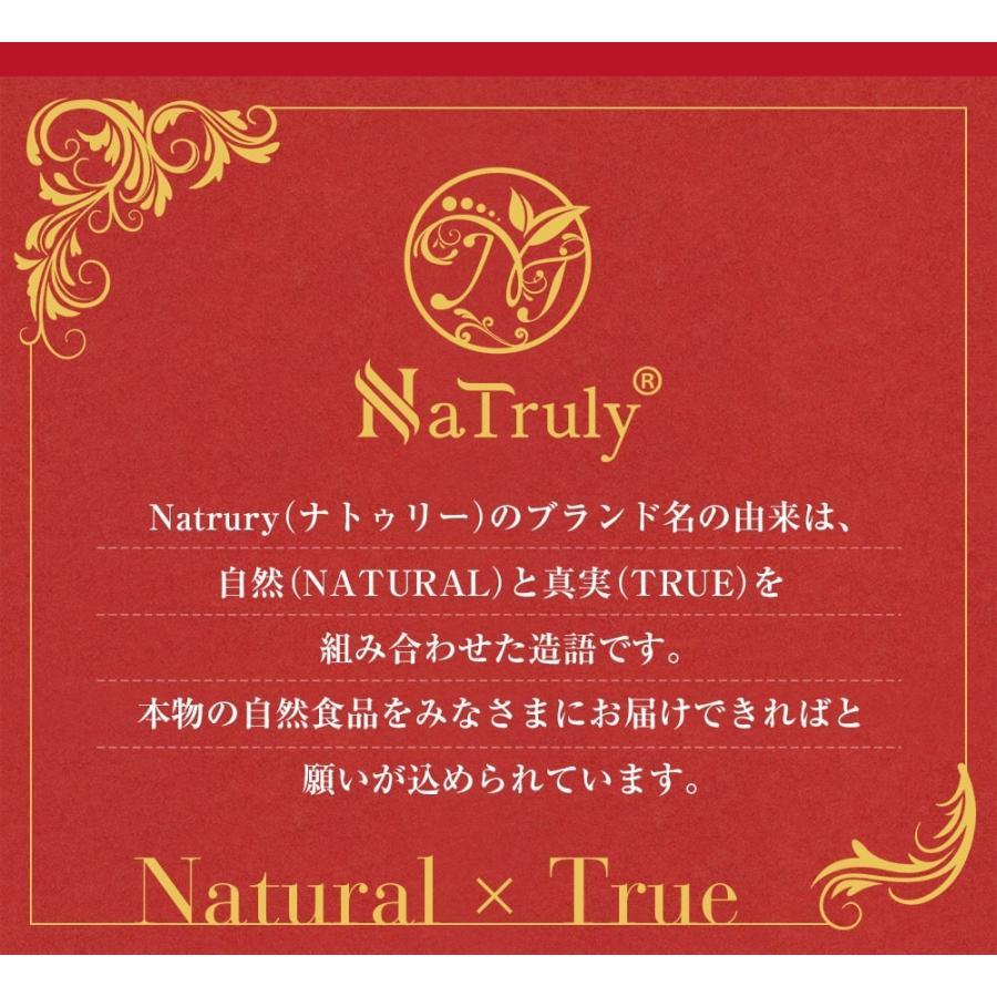 クコの実 Natruly ナトゥリー 有機JAS認定クコの実ジュース900mL ゴジベリー オーガニック|hands|03
