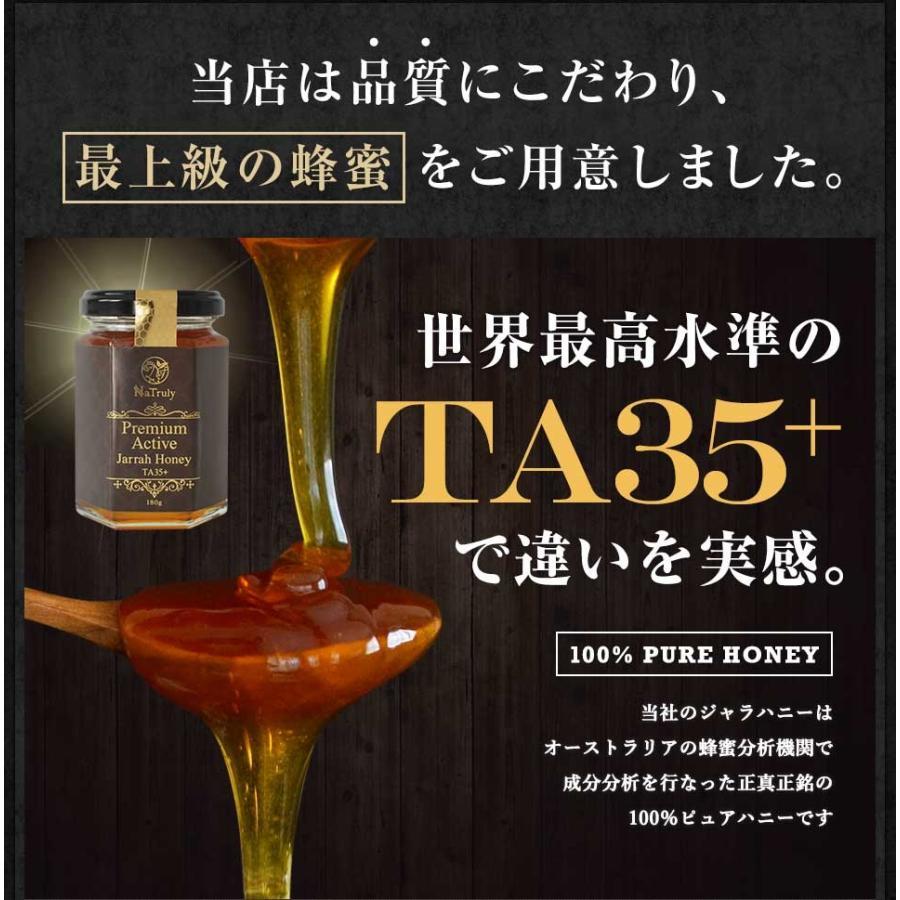 はちみつ ジャラハニー TA35+ 500g×2個 プレミアム アクティブ ジャラハニー 蜂蜜 ジャラハニーとマヌカハニー|hands|04