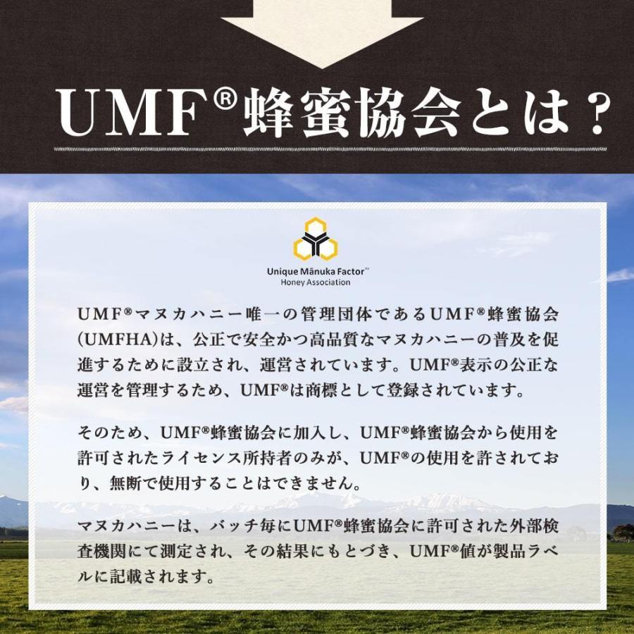 マヌカハニー UMF15+ 250g ハニーバレー マヌカハニー MGO 514〜828相当 はちみつ 蜂蜜|hands|13
