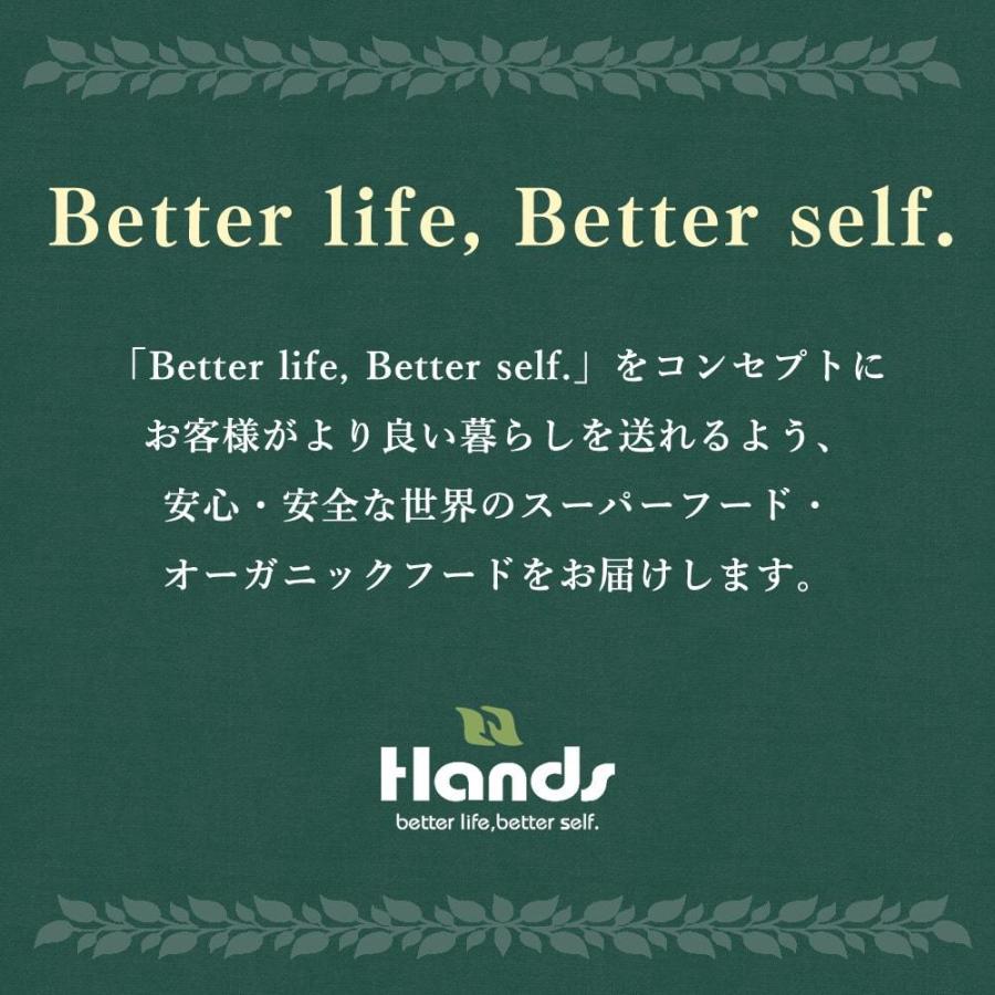 マヌカハニー UMF15+ 250g ハニーバレー マヌカハニー MGO 514〜828相当 はちみつ 蜂蜜|hands|06
