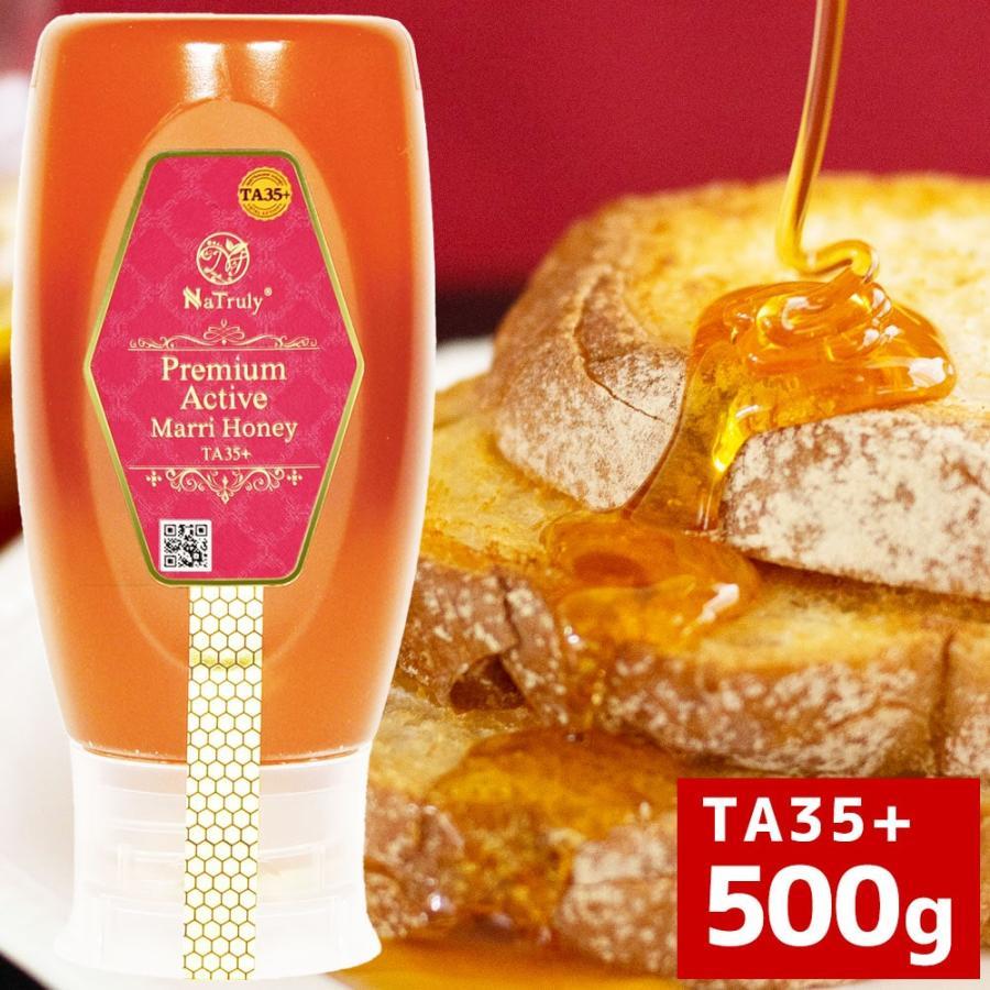 はちみつ マリーハニー TA35+ 500g プレミアム アクティブ マリーハニー オーストラリア産 蜂蜜 hands
