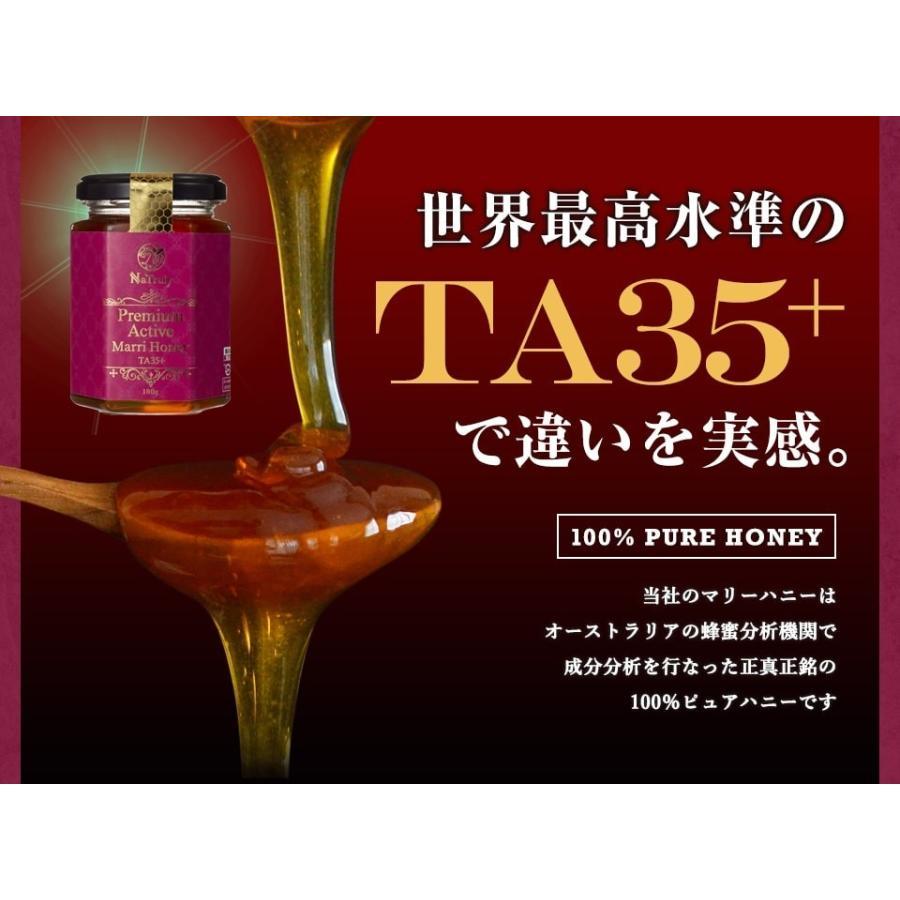 はちみつ マリーハニー TA35+ 500g プレミアム アクティブ マリーハニー オーストラリア産 蜂蜜 hands 05