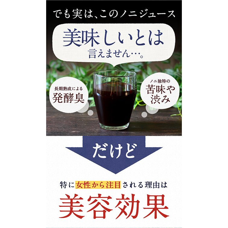 ハンズノニ サモア 半年熟成ノニジュース 900ml 【リピーター様用】|hands|12