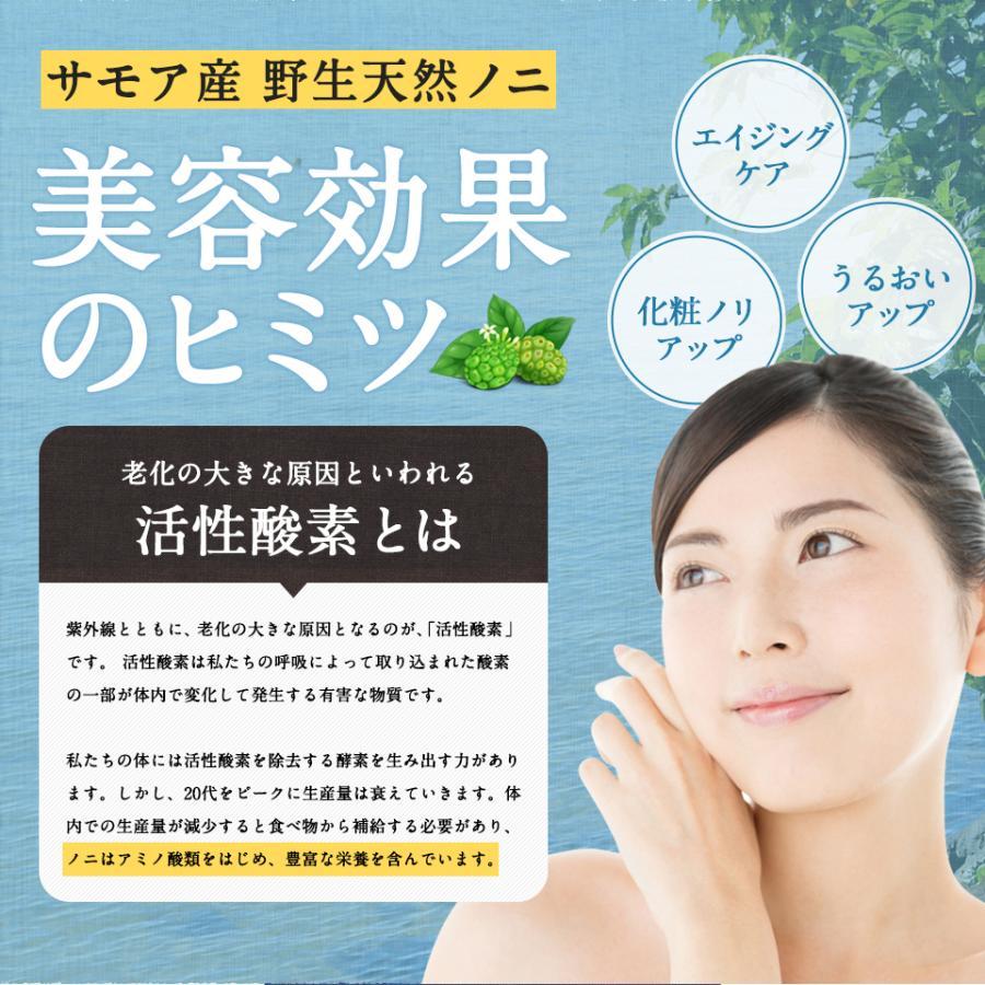ハンズノニ サモア 半年熟成ノニジュース 900ml 【リピーター様用】|hands|13