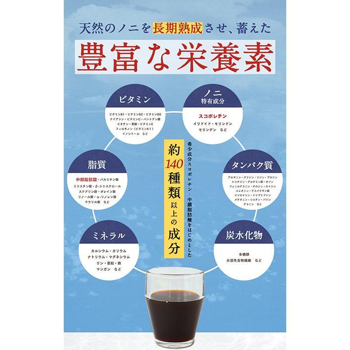 ハンズノニ サモア 半年熟成ノニジュース 900ml 【リピーター様用】|hands|08