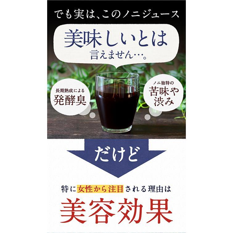ハンズノニ サモア 半年熟成ノニジュース 900ml 2本セット|hands|11