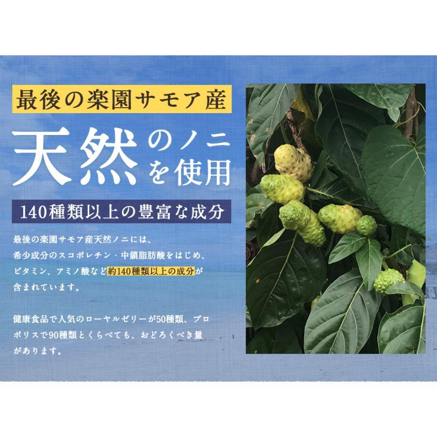 ハンズノニ サモア 半年熟成ノニジュース 900ml 2本セット|hands|03