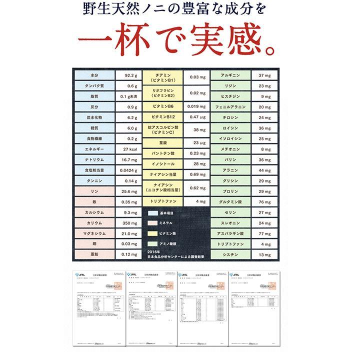 ハンズノニ サモア 半年熟成ノニジュース 900ml 2本セット|hands|10