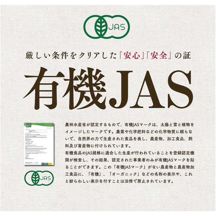 有機JAS認定オーガニック 『キヌア 500g』『アマランサス 400g』 ペルーのスーパーフード★選べるオーガニック2商品|hands|07