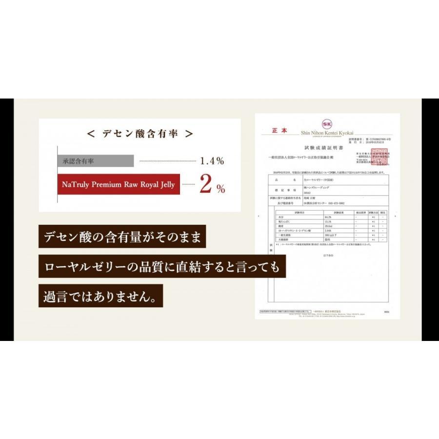 ローヤルゼリー ナトゥリー プレミアム 生ローヤルゼリー 100% 30g チベット青蔵高原産 ローヤルゼリー サプリ デセン酸2% ロイヤルゼリー|hands|04
