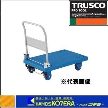 【代引き不可】【TRUSCO トラスコ】 樹脂製台車グランカート サイレント 折りたたみハンドルタイプ・ストッパー付 718X468 青 TP-X701S