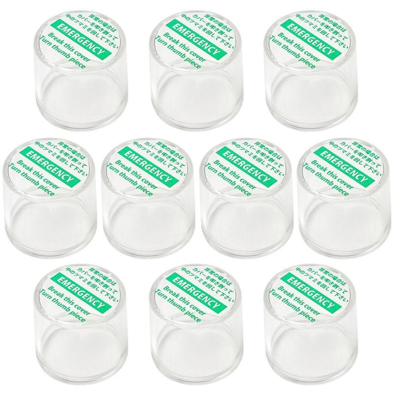 非常カバー MMカバー 非常口 サムターン用 シリンダー用 限定品 カバーのみ 10個セット 安い 激安 プチプラ 高品質