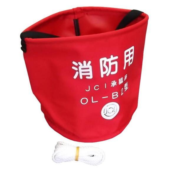 小型船舶用 消火用布バケツ OL-B型|hanei