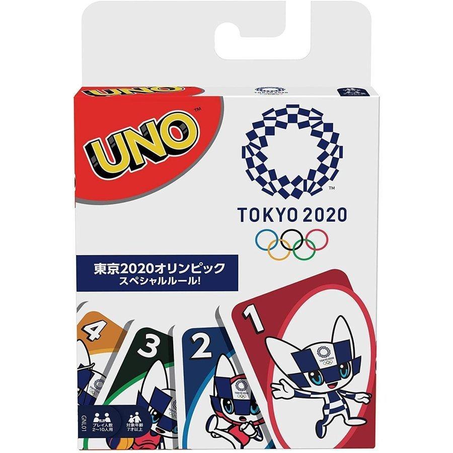 新品 ウノ UNO 東京2020オリンピック GNL01 マテル 百貨店 最安値 外箱へこみあり