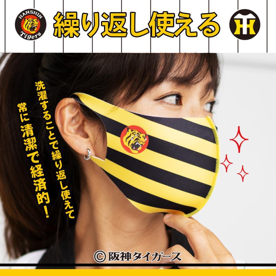 阪神タイガース 阪神グッズ Mサイズ 冷感 洗える マウスカバー 3Dマウスカバー ひんやり hangaa 05