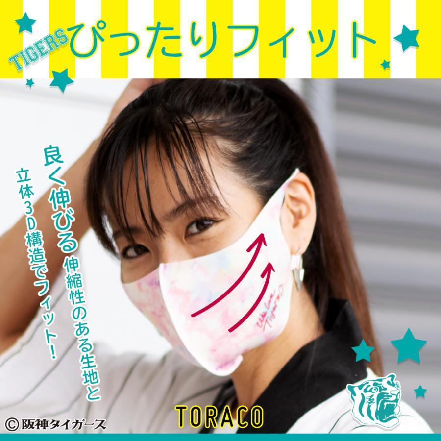 TORACO ひんやり 冷感 洗える マウスカバー TORACO ひんやり 阪神タイガース 阪神グッズ Mサイズ hangaa 04