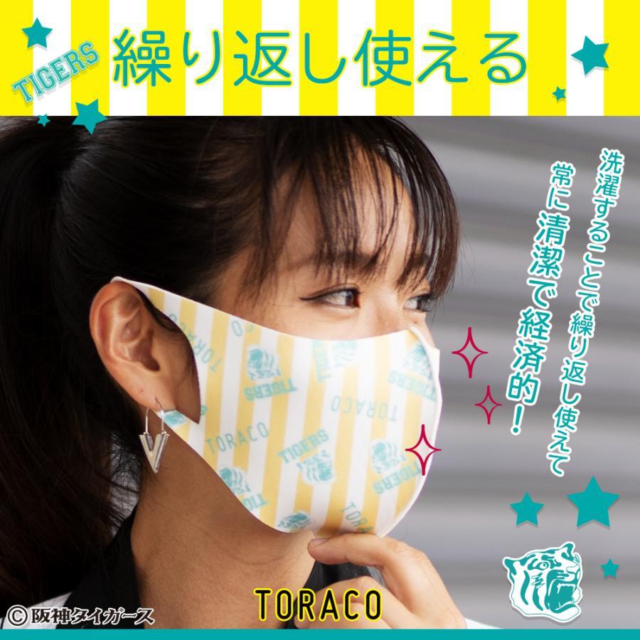 TORACO ひんやり 冷感 洗える マウスカバー TORACO ひんやり 阪神タイガース 阪神グッズ Mサイズ hangaa 05