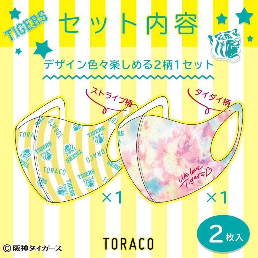 TORACO ひんやり 冷感 洗える マウスカバー TORACO ひんやり 阪神タイガース 阪神グッズ Mサイズ hangaa 06