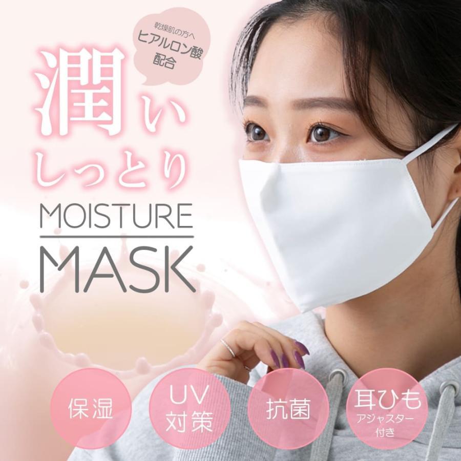 保湿マスク 洗える 抗菌 UV 潤い ヒアルロン酸 肌荒れ対策|hangaa