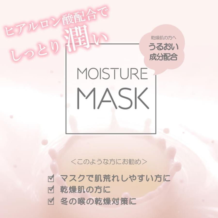 保湿マスク 洗える 抗菌 UV 潤い ヒアルロン酸 肌荒れ対策|hangaa|02