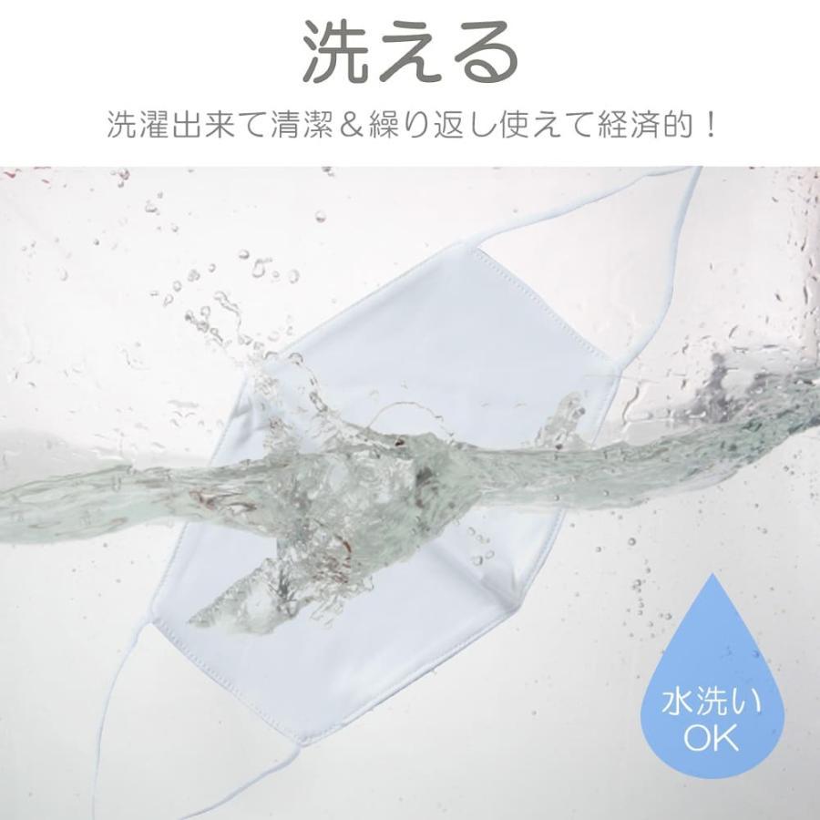 保湿マスク 洗える 抗菌 UV 潤い ヒアルロン酸 肌荒れ対策|hangaa|04