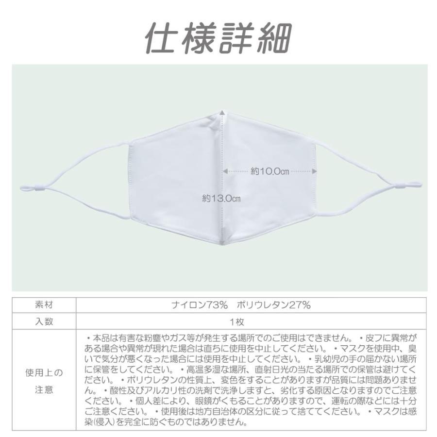 保湿マスク 洗える 抗菌 UV 潤い ヒアルロン酸 肌荒れ対策|hangaa|05