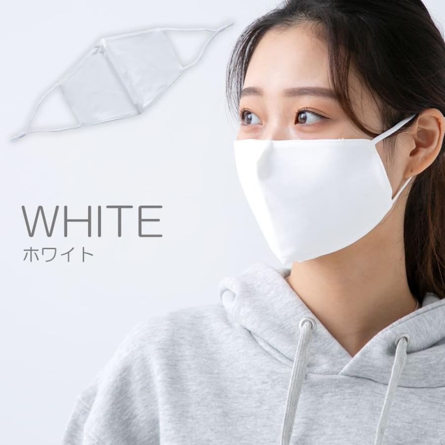 保湿マスク 洗える 抗菌 UV 潤い ヒアルロン酸 肌荒れ対策|hangaa|07
