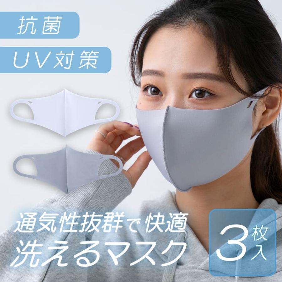 抗菌 マスク 洗える UV 吸水速乾 通気性 hangaa