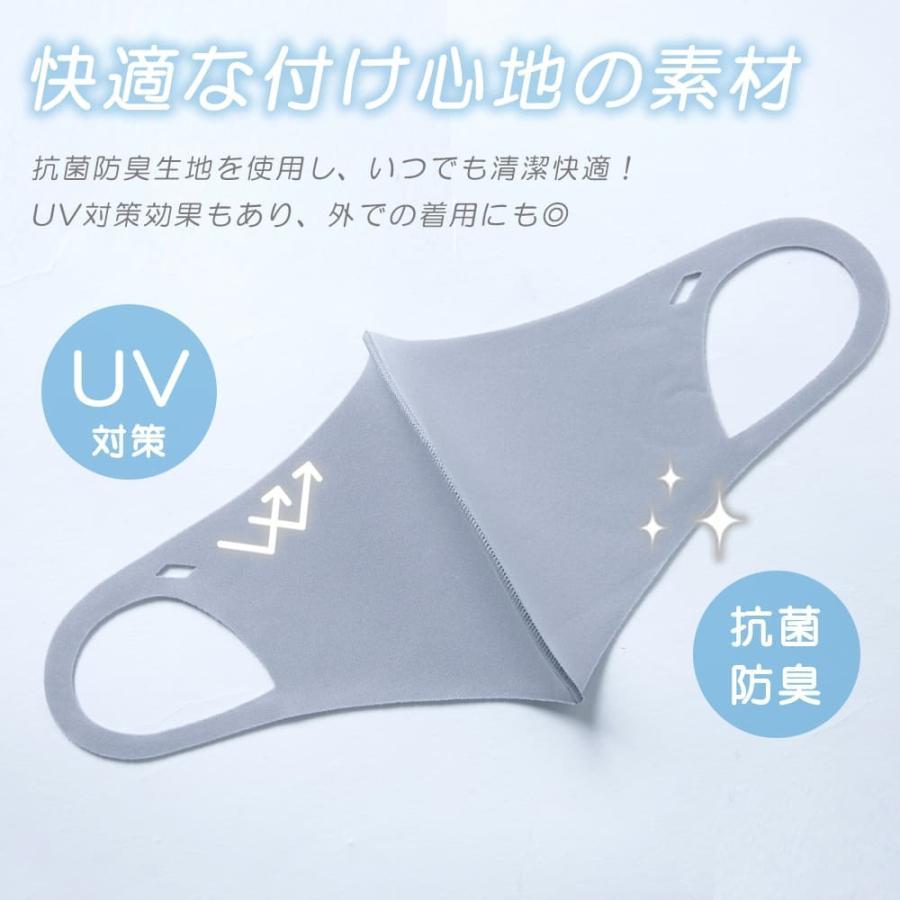 抗菌 マスク 洗える UV 吸水速乾 通気性 hangaa 02