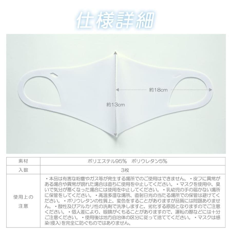 抗菌 マスク 洗える UV 吸水速乾 通気性 hangaa 04