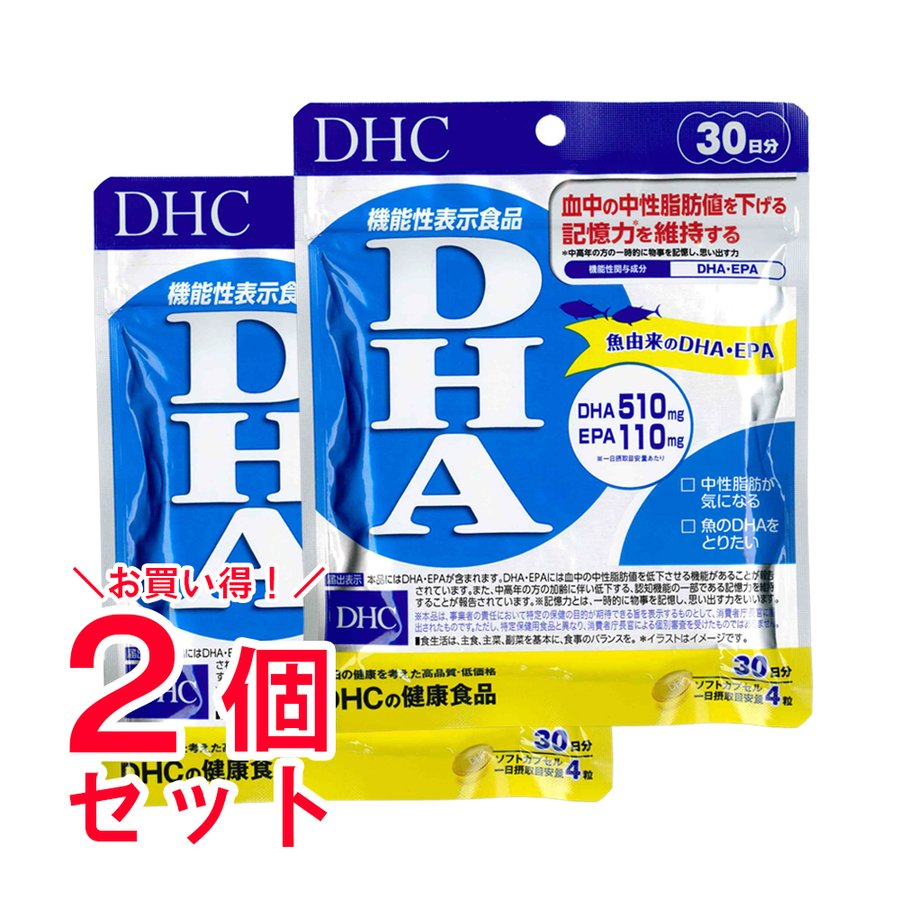DHA DHC サプリ ソフトカプセル サプリメント 30日分 2セット|hangaa
