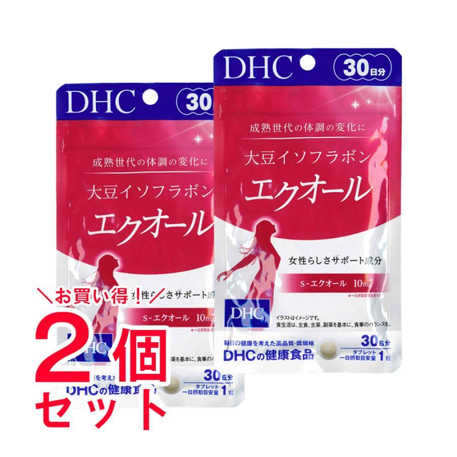 大豆イソフラボン エクオール DHC サプリ ハードカプセル サプリメント 30日分 2セット|hangaa