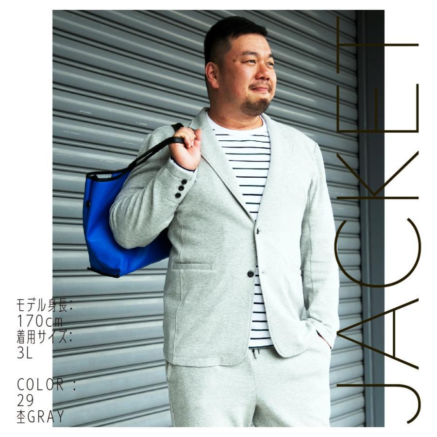ジャケット メンズ 大きいサイズ 長袖 テーラード|hangaa|09