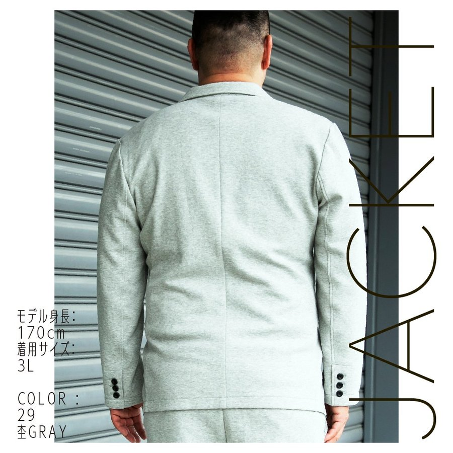 ジャケット メンズ 大きいサイズ 長袖 テーラード|hangaa|06
