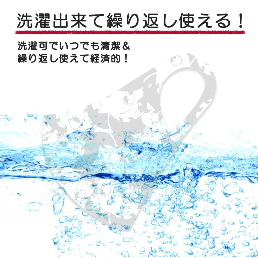マスク BETTY BOOP 抗菌防臭 キャラクターマスク 大人気 hangaa 03