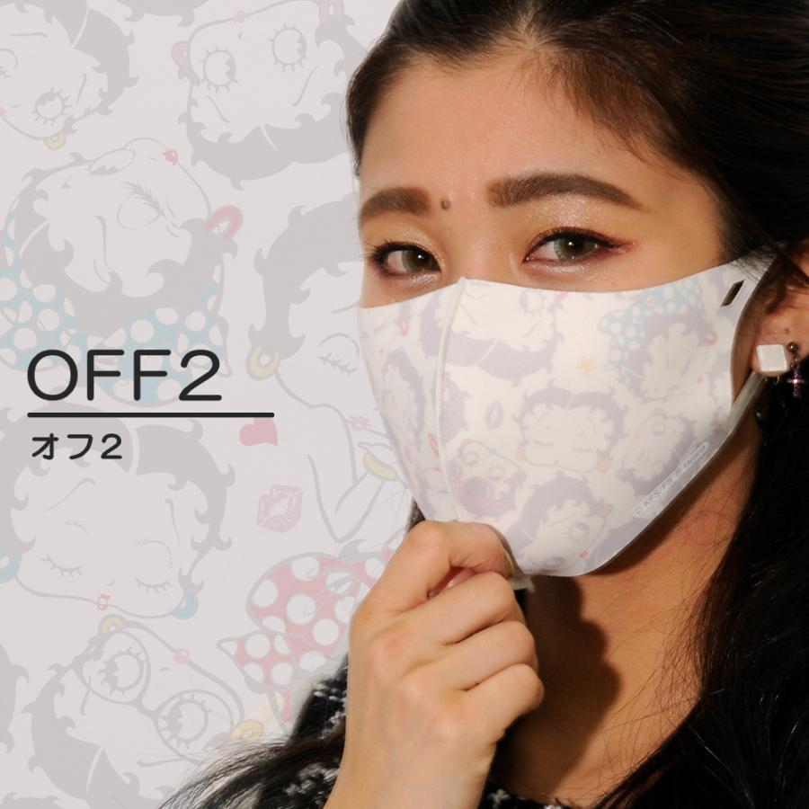 マスク BETTY BOOP 抗菌防臭 キャラクターマスク 大人気 hangaa 07