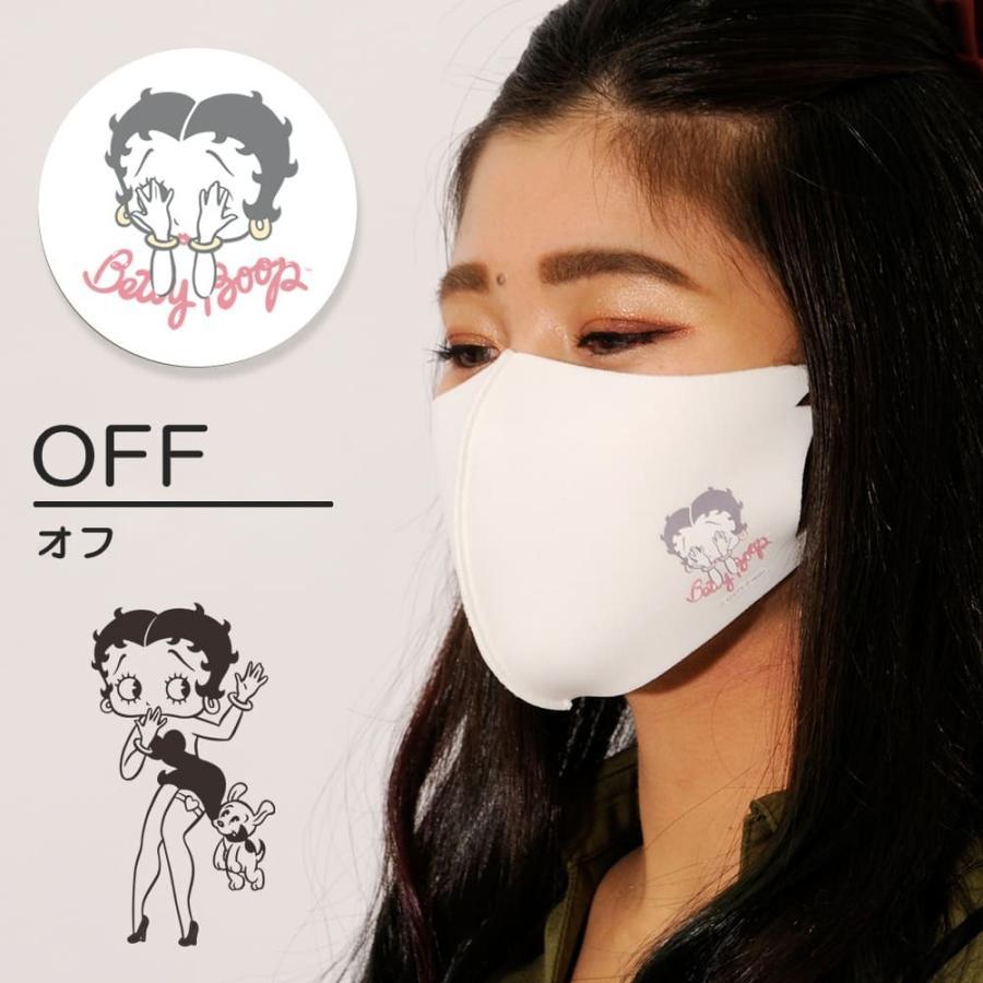 マスク BETTY BOOP 抗菌防臭 キャラクターマスク 大人気 hangaa 06