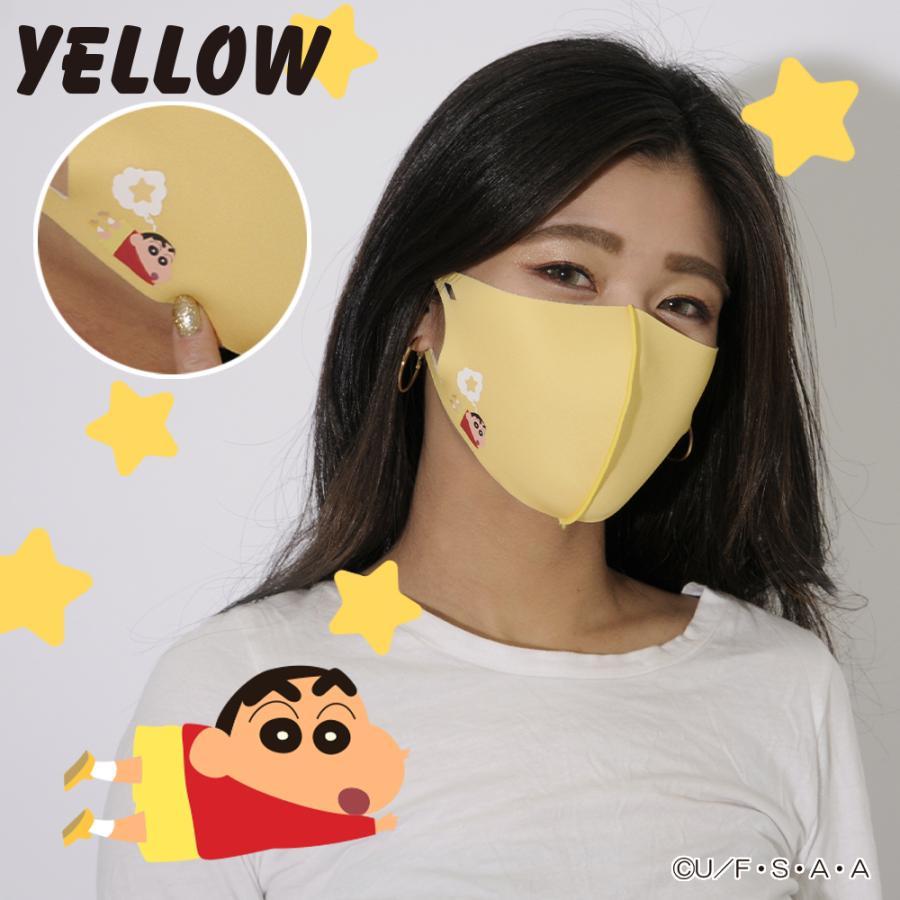 マスク クレヨンしんちゃん 抗菌防臭 キャラクターマスク 大人気|hangaa|03